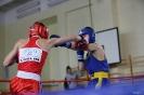 Mistrzostwa Okregu Lubelskiego w boksie - Lublin 10-11.02.2018_11