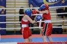 Mistrzostwa Okręgu Lubelskiego w Boksie: Finały Lublin 19.02.2017