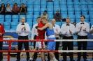 XIV Memoriał Stanisława Zalewskiego mecz Lublin - Śląsk Lublin 13.05.2017_11