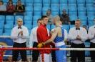 XIV Memoriał Stanisława Zalewskiego mecz Lublin - Śląsk Lublin 13.05.2017_13